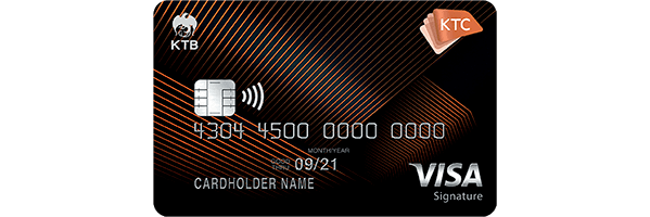 บัตรเครดิต ktc platinum