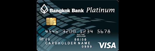 บัตรเครดิตกรุงเทพ platinum