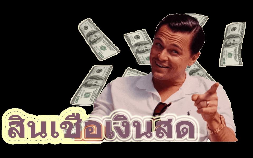 รีวิวแหล่งเงินด่วนได้จริง 24 ชั่วโมงออนไลน์โอนเข้าบัญชี sdgo.in.th ในปี 2021/2564
